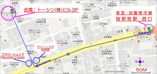 桜新町駅から会場までの地図です。