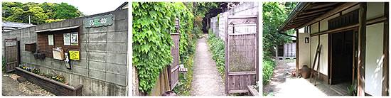 カジュ・アート・スペース「Khaju ArtSpace」の入口は緑色の看板が見印です。