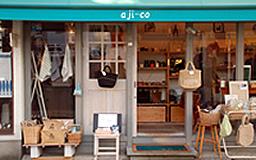 「アロマテラピー占星術講座 in 鎌倉」aji-coさん1F店舗です。